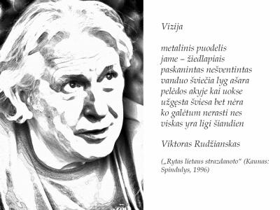 Rudžianskas Viktoras
