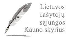 Virtuali Kauno rašytojų buveinė