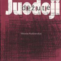 """Viktoras Rudžianskas. """"Juodoji dėžutė"""" (Kaunas: Kauko laiptai, 2016)"""