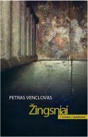 """Petras Venclovas """"Žingsniai"""" (Kaunas: Kauko laiptai, 2014)"""