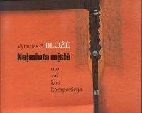 """Vytautas P. Bložė """"Neįminta mįslė: mozaikos kompozicija"""" (Kaunas: Kauko laiptai, 2014)"""