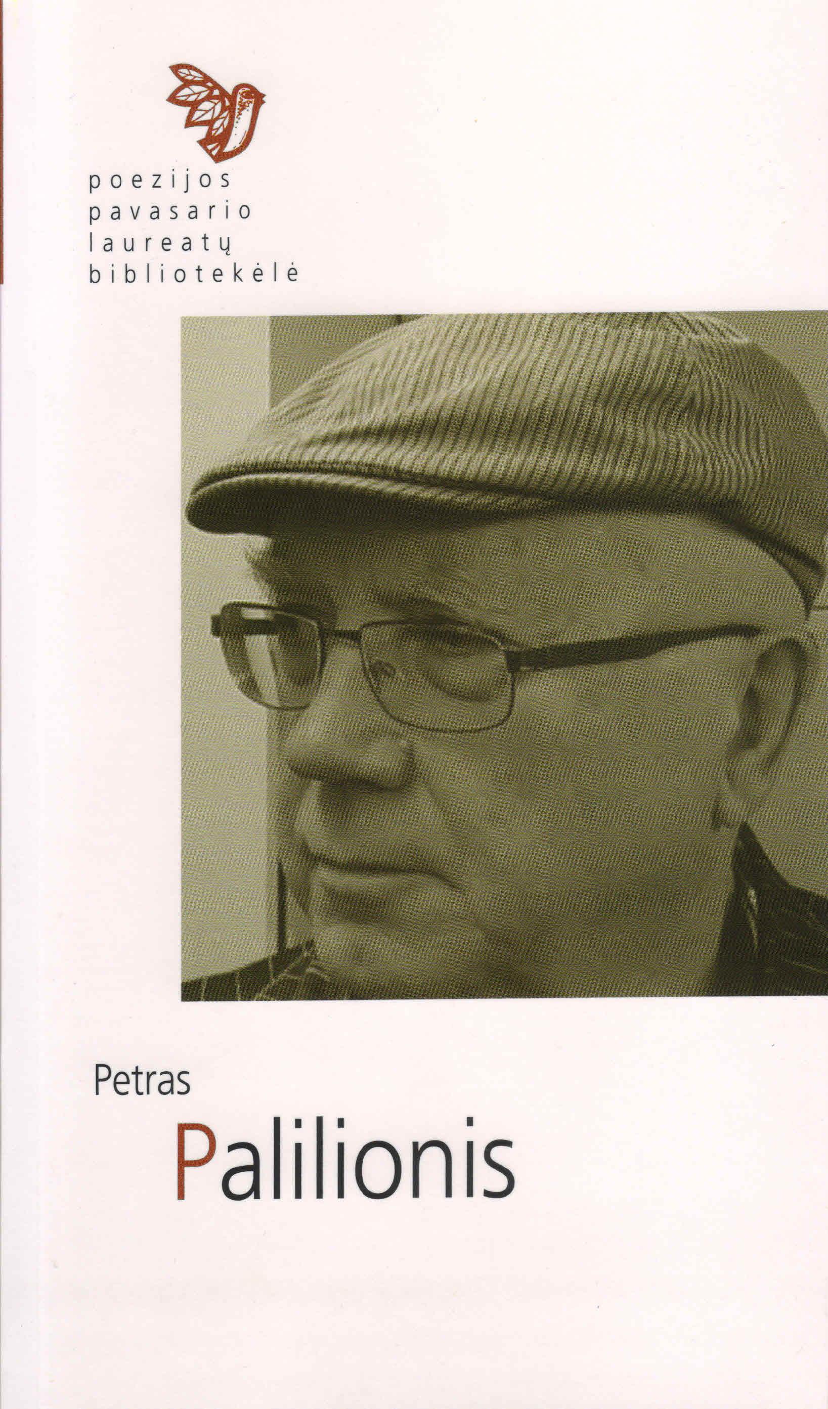 Poezijos pavasario laureatų bibliotekėlė. Petras Palilionis: trys mažosios poemos (Kaunas: Naujasis lankas: Kauno meno kūrėjų asociacija, 2016)