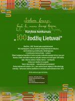 """Kūrybos konkursas """"100 žodžių Lietuvai"""""""