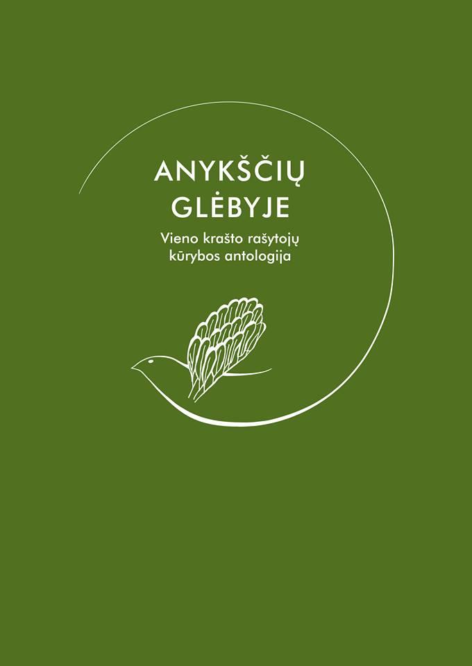 """""""Anykščių glėbyje"""". Vieno krašto rašytojų kūrybos antologija. (Vilnius: Petro ofsetas, 2017)"""
