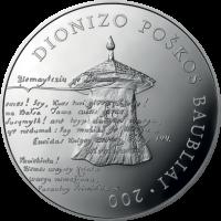 Konkursas kasmetinei Dionizo Poškos premijai gauti