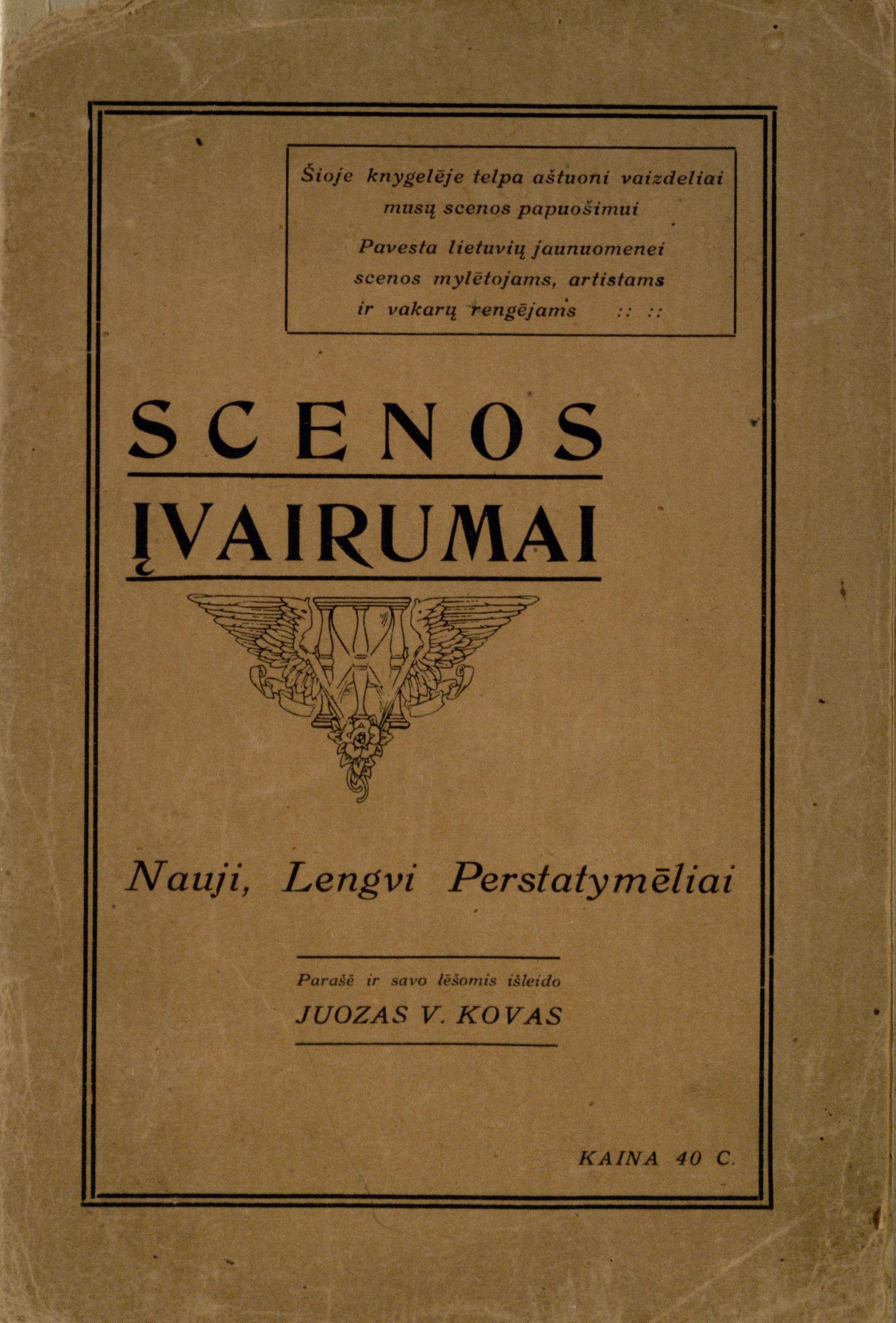 """Vladas Vaitkevičius. """"Literatas, stengęsis neleisti sielai apmirti"""""""