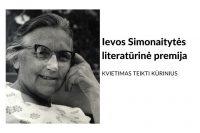 Kviečiama teikti kūrinius Ievos Simonaitytės literatūrinės premijos konkursui