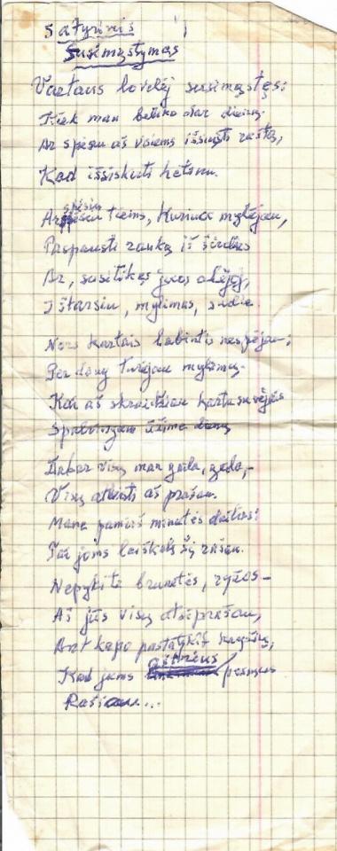 """Paskutinis Vytauto Eidukaičio eilėraštis """"Satyrinis susimąstymas"""""""