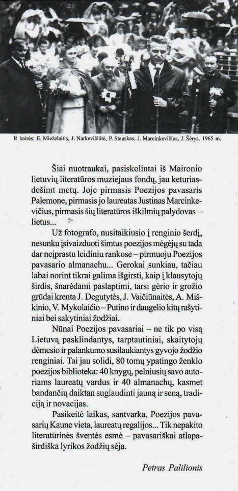 Pirmasis Poezijos pavasaris Palemone, 1965 m.