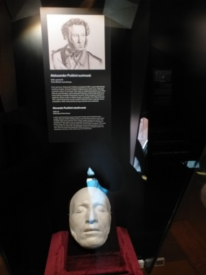 Aleksandro Puškino kaukė